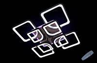 Плоская потолочная люстра с пультом 5543/4+4 CF led dimmer