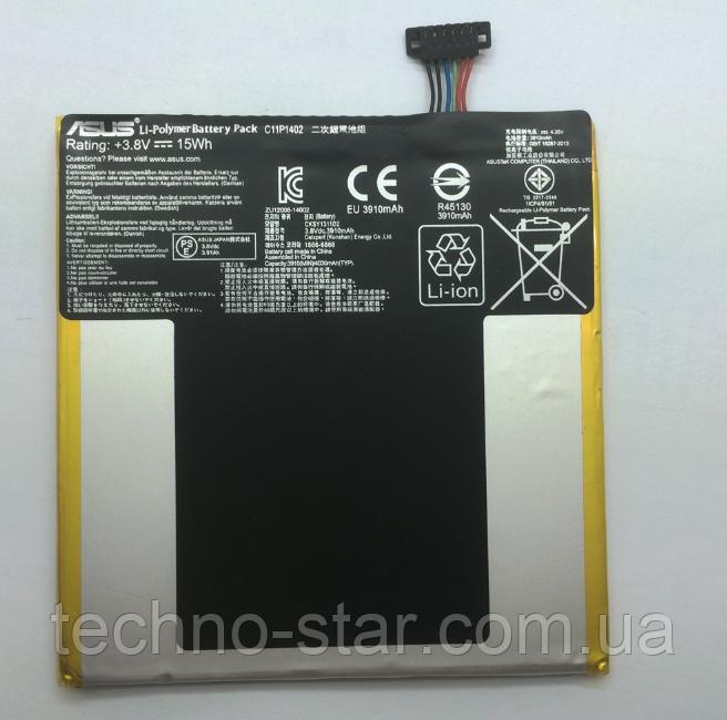 Оригинальный аккумулятор C11P1402 для Asus Fonepad 7 ME375   FE375   FE375CG   FE375CXG   K019