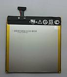 Оригинальный аккумулятор C11P1402 для Asus Fonepad 7 ME375   FE375   FE375CG   FE375CXG   K019, фото 2