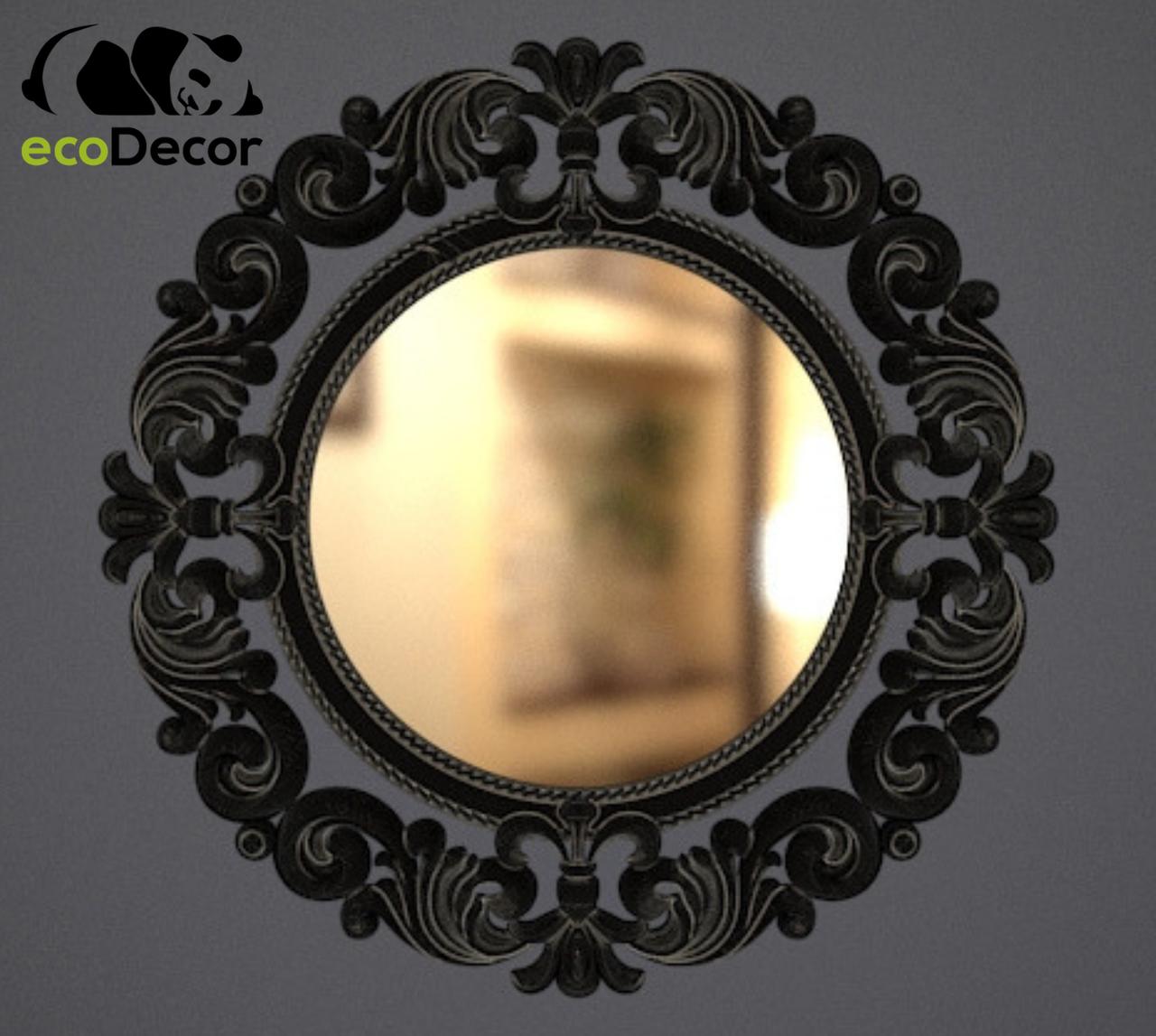 Зеркало настенное Luxembourg в черной с белым раме