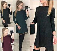Свободное платье до колена с длинным рукавом ангора 4 цвета!