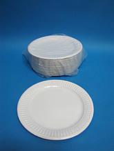 Тарелка бумажная ламинированная круглая (d - 205 мм)