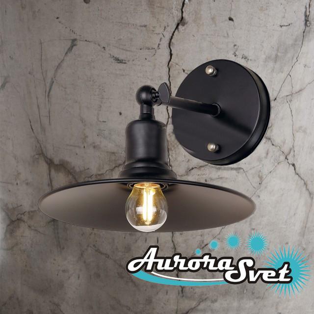 Бра настенная AuroraSvet loft 6900 чёрная. LED светильник бра. Светодиодный светильник бра.