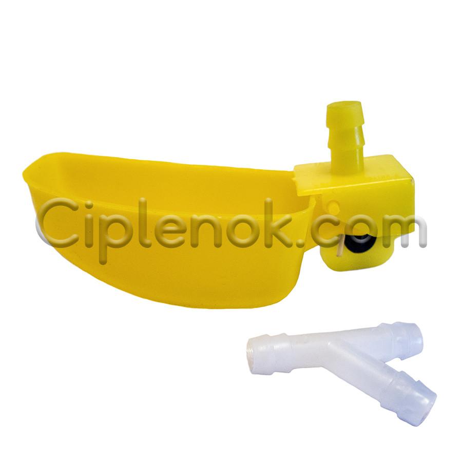 Микрочашечная поилка с одним патрубком желтая