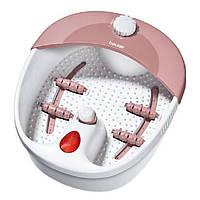 Гидромассажная ванна для ног Beurer FB 20