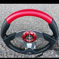 Руль Мираж № 572 (красного цвета) с переходником на ВАЗ 2101.