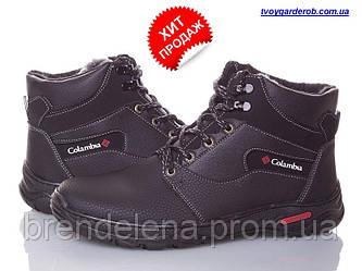 Чоловічі ЗИМОВІ черевики р41 (Юліус)