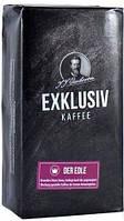 Кава в зернах Exklusiv Der Edle Darboven 250 гр