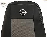 Авточехлы для автомобиля Opel Vectra C EMC Elegant