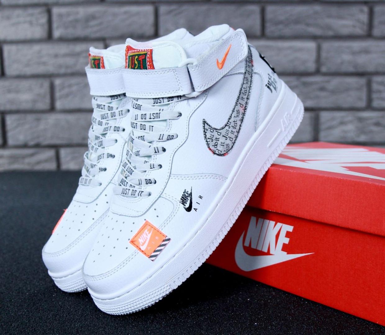20b2d2ac Кроссовки мужские Nike Air Force 1 Hi Just Do It White Реплика - Work Hard  Shop