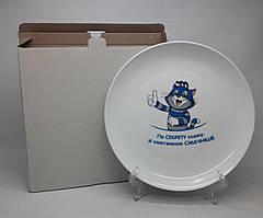 Тарелка плоская с рисунком, в упаковке,  диаметр 25 см.