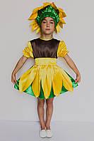 Премиум! Подсолнух Карнавальный Костюм для девочки, Комплектация 3 Элемента, Размеры 3-6 лет, Украина