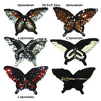 Бабочка с пайетками