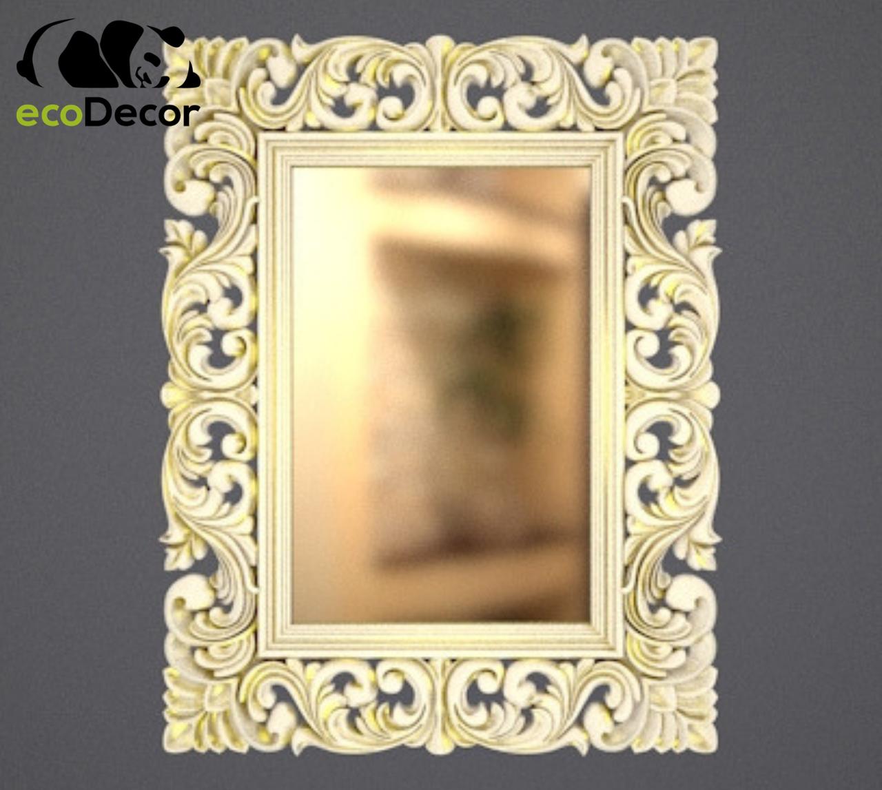 Дзеркало настінне Rangoon в білій із золотом рами