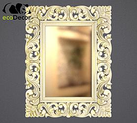 Зеркало настенное Rangoon в белой с золотом раме R3