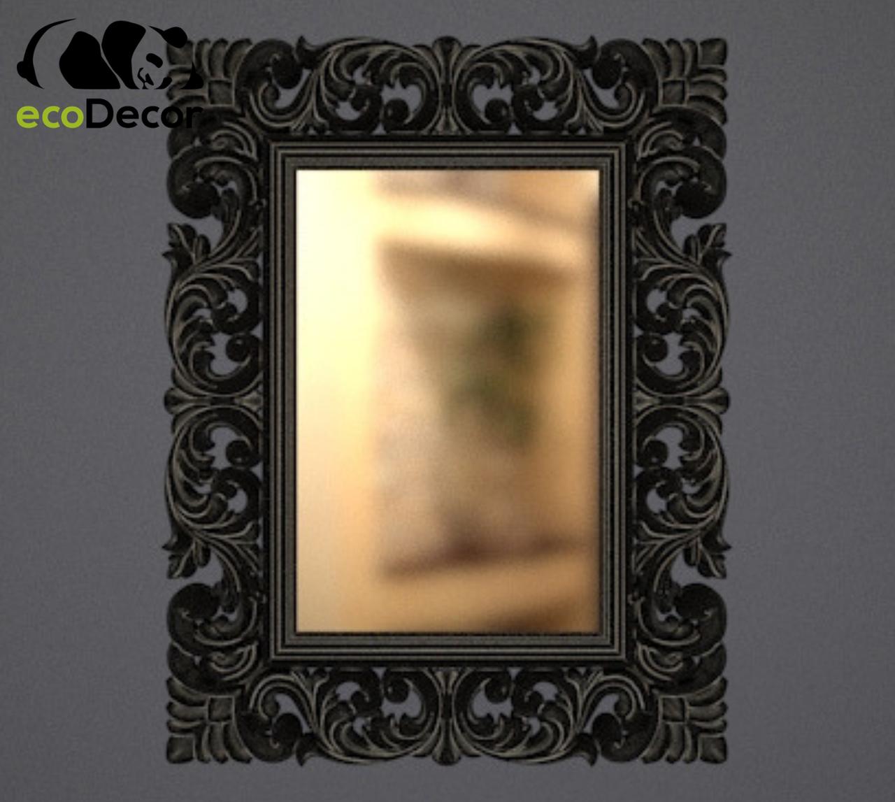 Зеркало настенное Rangoon в черной с белым раме