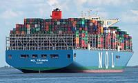 Доставка морем из Китая!