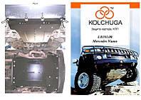 Защита на двигатель, КПП, радиатор для Mercedes-Benz Viano W639 (2010-2014) Mодификация: 2,2 СDI задний привод Кольчуга 2.0801.00 Покрытие: Zipoflex