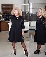 Платье свободного кроя с гипюровым рукавом  KS0002