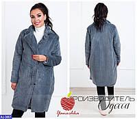 Куртка из волка в Украине. Сравнить цены, купить потребительские ... 364316445c5