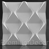 Гипсовые 3Д/3D панели АТРИУМ, фото 3