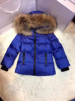 Детская курточка Sabbi синяя с нагрудным карманом на пуху