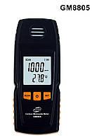 Детектор угарного газа BENETECH GM8805: 0/1000 ppm S-HC-5256 t 0/100 C (PR0142)