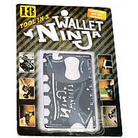 Карманный мультитул кредитка