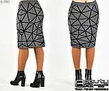 Теплая  женская юбка  шерсть большого  размера уни 46-50, фото 3