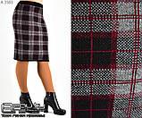 Теплая  женская юбка  шерсть большого  размера уни 46-50, фото 4