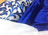 Шторы из Гобелена двухстороннего Синие, фото 3