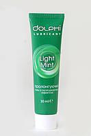 Интимная гель-смазка Dolphi Light Mint 30мл