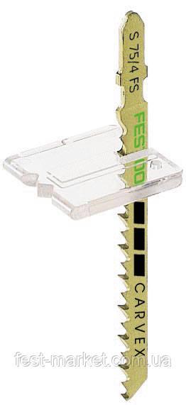 Противоскольный вкладыш SP-PS/PSB 300/20 Festool 490121