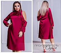 Красивое шелковое платье свободного кроя прямой поставщик производитель  Одесса размер батал 48-58 23383996738
