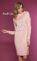 Трикотажное платье. Платье ZAPS MIRELL. Трикотажное женское платье. Теплое платье, фото 1