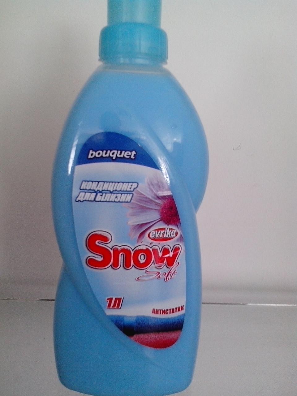 Засіб для пом'якшення тканин з ароматом Bouqet 1л Snow Soft