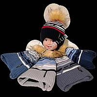 Детская шапка для мальчиков вязаная с флисом до 3 лет Украина м.7530
