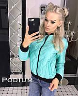 """Женская модная куртка """"Ромб"""" (3 цвета), фото 1"""