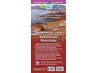 Туристична карта АССА Буковинські гори. Покутсько-Буковинські Карпати
