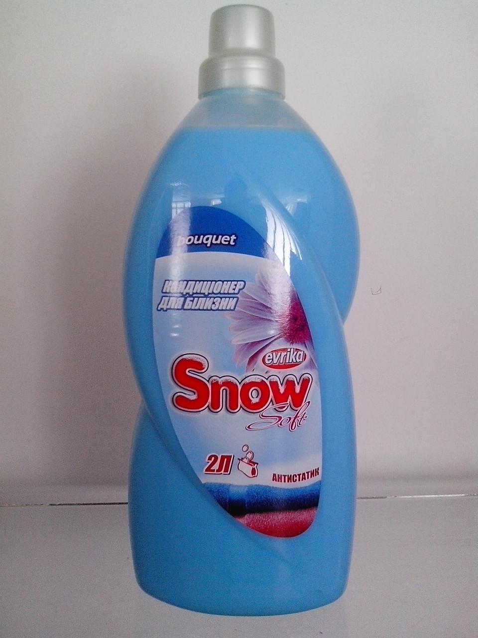 Засіб для пом'якшення тканин з ароматом Bouquet 2 л Snow Soft