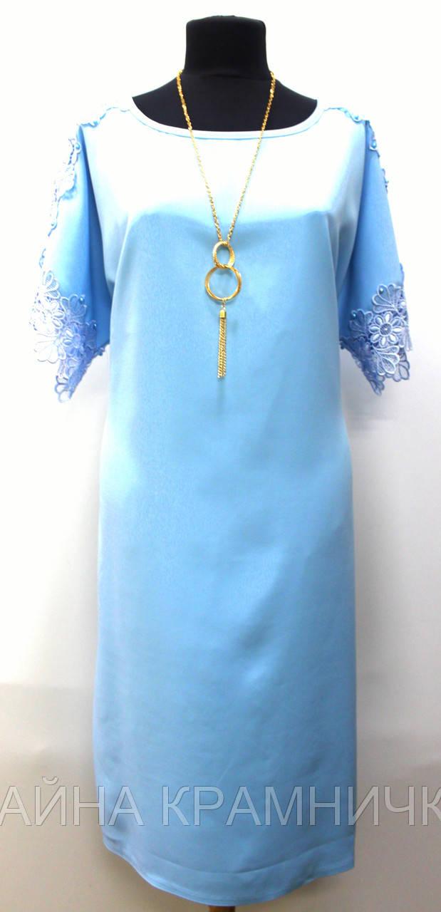 Сукня жіноча мереж з перлин р.50-56