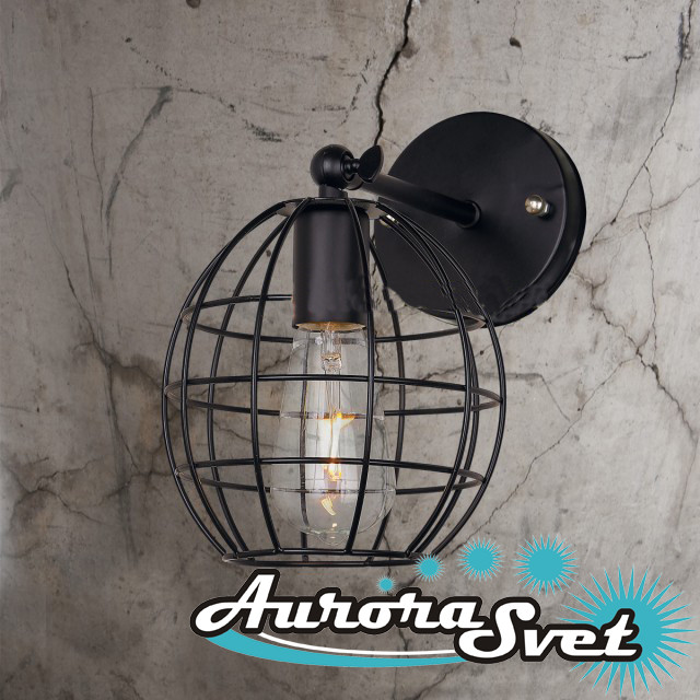Бра настенная AuroraSvet loft 7000 чёрная. LED светильник бра. Светодиодный светильник бра.