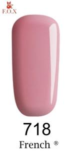 Гель-лак F.O.X. 6 мл French 718 светлый розово- красный винтажный