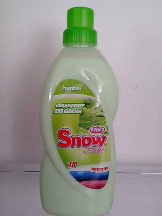 Засіб для пом'якшення тканин з ароматом Herbal 1 л Snow Soft, фото 2
