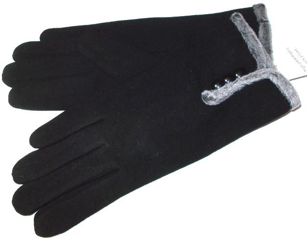 Перчатки Трикотажные на Меху Черные Размер 7 0bbb1859b32be