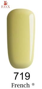 Гель-лак F. O. X. 6 мл French 719 блідий жовто-ліловий,емаль
