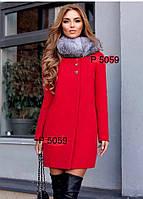 Пальто женское кашемировое утепленное, зима