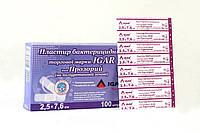 """Пластырь бактерицидный IGAR """"Прозрачный"""" 2,5*7,6 см (на полиуретановой основе)(100 шт./уп.)"""