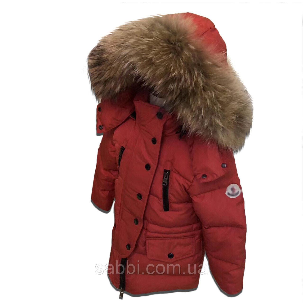 Куртка на мальчика Sabbi  удлиненная на пуху красная