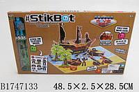 """Набор для анимации Стикбот Stikbot """"Пиратский корабль""""+блейд в подарок"""